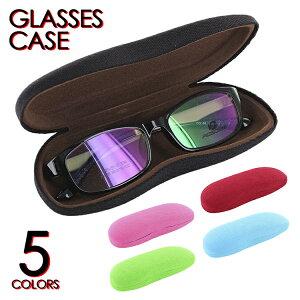サングラスケース メガネケース めがねケース 眼鏡ケース 老眼鏡ケース おしゃれ バネ式 2478 メタルハードケース ブラック レッド ピンク ブルー グリーン 5色展開 お洒落 小物入れ プレゼン