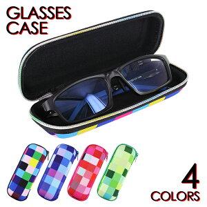 サングラスケース メガネケース めがねケース 眼鏡ケース 老眼鏡ケース おしゃれ 2091 ウレタンセミハード ファスナー式 市松模様 カラフル ブルー レッド グリーン お洒落 軽量 小物入れ プ