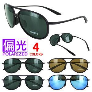 偏光サングラス メンズ レディース UVカット ティアドロップ ダブルブリッジ 軽量 セルフレーム TR90 鼻パッド 調節可能 ソフトケース付き ブラック/グレー/ブラウン/ネイビー/ブルーミラー pe