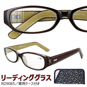 老眼鏡 おしゃれ メンズ レディース リーディンググラス シニアグラス RD9085 ファッションタイプ スクエア コンビフレーム ブラウン フェイクレザーテンプル 3度数展開 +1.0/+1.5/+2.0 ケース付