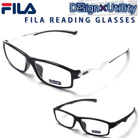 【定形外郵便で送料無料】 FILA 老眼鏡 スポーティーデザイン メンズ ズレ防止用ラバー ブラック/ホワイト +1.50/+2.00/+2.50 SF3000R-10/SF3000R-60