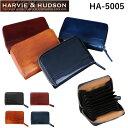 本革 じゃばら カードケース メンズ 大容量 HARVIE&HUDSON イタリアキャピタルレザー アコーディオン型カードケース HA-5005 送料無料※沖縄以外 ブランド 本革 皮 おしゃれ 名刺