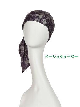 【医療用帽子】クリスティンスカーフStyle256ベーシックイージー/ベーシックショート
