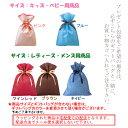 Giftpackage_2_1200