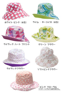 【紫外線対策先進国オーストラリアから直輸入!】UVカット帽子(子供用)-キッズサンハット-リバーシブルポニーテールハット※紫外線カット(UVカット)最高値のUPF50+