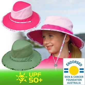 UV 适合帽子 (孩子们)-孩子们的宽边 Simhat ★ 儿童帽子男孩女孩儿童帽 uv,孩子帽子,女孩男孩女孩男孩帽子,抗紫外线,戴着帽子,孩子的帽子,儿童帽子夏天孩子