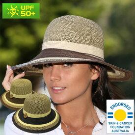 UVカット 帽子 麦わら帽子 レディース ストローハット ギャツビースタイル つば広 つば広ハット つば広帽 女優帽 日よけ帽子 UV対策 UV対策帽子 UVハット 紫外線対策 防止 ハット 夏 夏帽子 HAT 母の日 ギフト