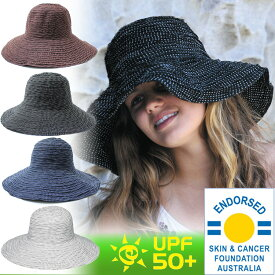 【アウトレット】【UV 帽子】帽子 レディース uv 折りたたみ つば広 (女性用) - レディース ハット - ファブリック スクランチ つば広帽 折り畳み 日よけ帽子 UV対策 UVハット かばん収納 ladies 紫外線対策 夏 UVカット 母の日 ギフト