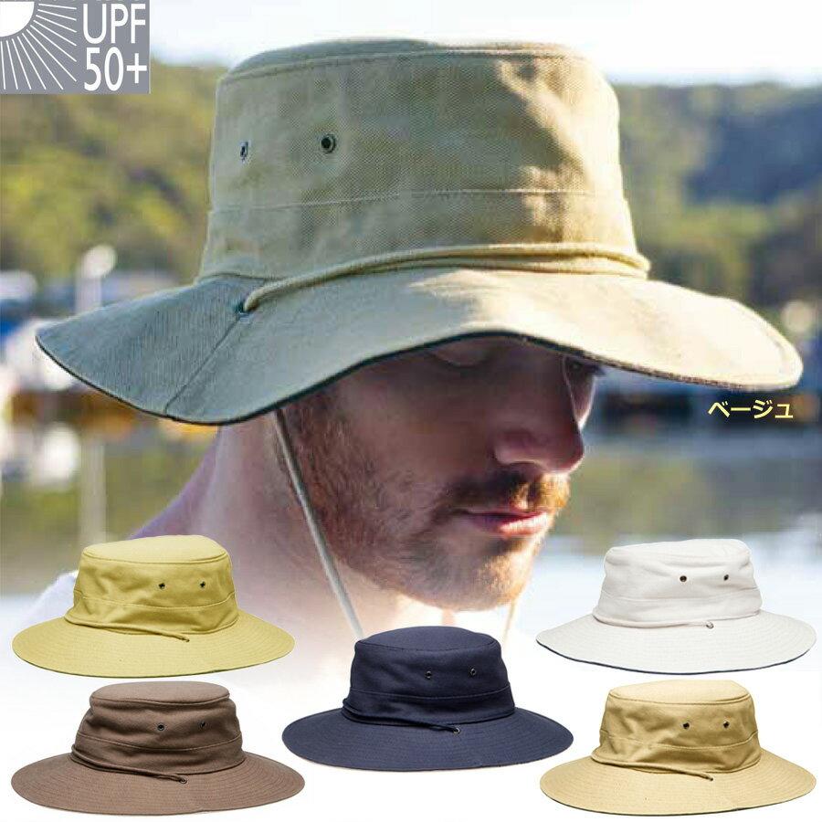 【アウトレット】UVカット 帽子 メンズ 男性用 ハット 大きいサイズ uv クリケット 59cm / 61cm / 63cm ※紫外線カット(UVカット)最高値UPF50+★折れジワあり