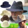 UV 切 (為人) 的帽子-男士帽子-聚棉 メンズハット 男子 * 紫外線 (UV) 最大值為邊境巡邏隊 50 +