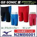 【送料無料】【FINAマーク付】競泳水着 メンズ gx sonic3 Mizuno(ミズノ) ハーフスパッツ GX・SONIC3 ST 高速水着 スプリンター ...