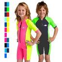 UVカット 水着(子供用) - キッズ スイムウェア※紫外線カット(UVカット)最高値UPF50+