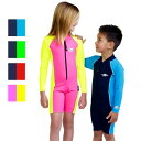 UVカット キッズ 水着(子供用) - キッズ スイムウェア(長袖) スイムスーツ つなぎ※紫外線カット(UVカット)最高値UPF50+