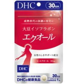【単品】DHC 大豆イソフラボン エクオール 30日分 30粒 × 1個