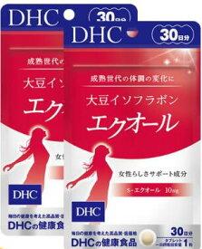 【2個セット】DHC 大豆イソフラボン エクオール 30日分 30粒