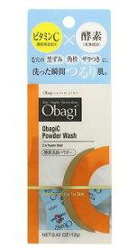 ロート製薬 ROHTO オバジC酵素洗顔パウダー 0.4gx30 送料無料