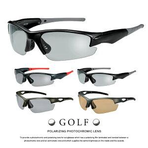 偏光調光サングラス 高機能 ゴルフ サングラス [ 偏光サングラス + 調光サングラス ] ハイスペック スポーツサングラス UVカット メンズ レディース ランニング 釣り 野球 登山にもオススメ