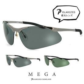 偏光サングラス メンズ メタルフレーム MEGA 偏光レンズ サングラス UVカット