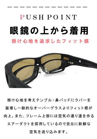 偏光調光サングラスオーバーグラス[眼鏡の上から着用可能][偏光サングラス+調光サングラス]AXST-10スポーツサングラス[メンズレディースユニセックスモデル]オーバーサングラス偏光UVカット【送料無料】