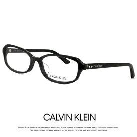カルバンクライン メガネ オーバル 型 ck18527a-001 calvin klein 眼鏡 [ 度付き,ダテ眼鏡,クリアサングラス,老眼鏡 として対応可能 ] メンズ レディース ユニセックス モデル めがね Calvin Klein カルバン・クライン 黒縁 黒ぶち