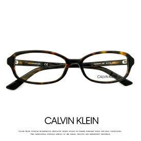 【 度付き 対応 無料 】 カルバンクライン メガネ ck18527a-235 calvin klein 眼鏡 [ 度入り ダテ眼鏡 クリアサングラス 老眼鏡 として対応可能 ] メンズ レディース 度あり オーバル スクエア 型 めがね カルバン・クライン アジアンフィット モデル