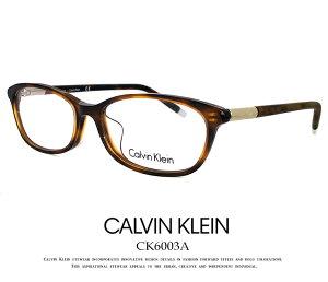 カルバンクライン レディース メガネ ck6003a-234 calvin klein 眼鏡 女性用 [ 度付き,ダテ眼鏡,クリアサングラス,老眼鏡 として対応可能 ] Calvin Klein カルバン・クライン アジアンフィットモデル