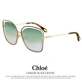 クロエ サングラス レディース chloe ce133s 240 60mm poppy uvカット