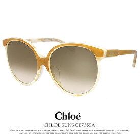 クロエ サングラス CE735SA 241 アジアンフィットモデル[60mm] chloe ce735sa レディース 女性用 ビックレンズ ウェリントン asiafit model
