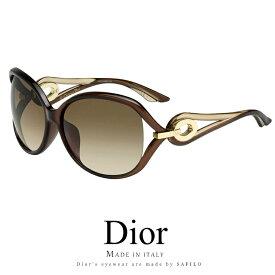 Dior サングラス レディース diorvolute2f 57xcc アジアンフィット ディオール Christian Dior クリスチャンディオール 57x/cc