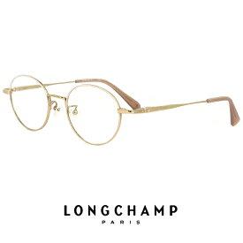 ロンシャン レディース メガネ lo2500j 723 longchamp 眼鏡 ジャパンフィットモデル [ 度付き,ダテ眼鏡,クリアサングラス,老眼鏡 として対応可能 ] オーバル ラウンド型 クラシック レトロ チタン 丸メガネ 丸眼鏡