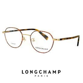 ロンシャン レディース メガネ lo2502j 233 longchamp 眼鏡 ジャパンフィットモデル [ 度付き,ダテ眼鏡,クリアサングラス,老眼鏡 として対応可能 ] 多角形フレーム クラシック レトロ チタン コンビネーション