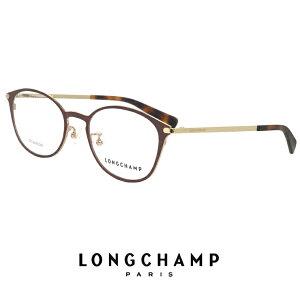 ロンシャン レディース メガネ lo2504j 718 longchamp 眼鏡 ジャパンフィットモデル [ 度付き,ダテ眼鏡,クリアサングラス,老眼鏡 として対応可能 ] チタン メタル 軽量 ボストン
