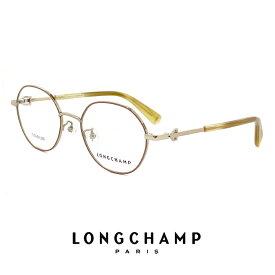 ロンシャン レディース メガネ lo2505j 211 longchamp 眼鏡 ジャパンフィットモデル 小物 [ 度付き,ダテ眼鏡,クリアサングラス,老眼鏡 として対応可能 ] チタン フレーム