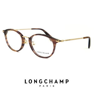 ロンシャン レディース メガネ lo2650j 211 longchamp 眼鏡 ジャパンフィットモデル [ 度付き,ダテ眼鏡,クリアサングラス,老眼鏡 として対応可能 ] ボストン型 ラウンド 丸メガネ 丸眼鏡