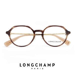 ロンシャン レディース メガネ lo2671j 238 longchamp 眼鏡 ジャパンフィットモデル [ 度付き,ダテ眼鏡,クリアサングラス,老眼鏡 として対応可能 ] 小さめ 軽量 ラウンド ボストン 型
