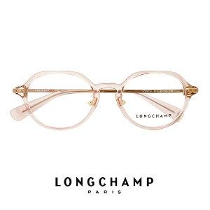 ロンシャン レディース メガネ lo2671j 601 longchamp 眼鏡 ジャパンフィットモデル [ 度付き,ダテ眼鏡,クリアサングラス,老眼鏡 として対応可能 ] 小さめ 軽量 ラウンド ボストン 型