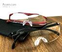 ルーペ メガネ 拡大 鏡 送料無料 おしゃれ ルーペ眼鏡 メガネルーペ 拡大鏡 [ 老眼鏡 めがね コンタクトにも使用可能 おすすめ ] LG
