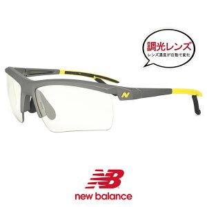 ニューバランス スポーツサングラス 度付き 対応 【 調光レンズ 】nb08085-c04 New Balance メンズ レディース ニュー バランス new balance 調光サングラス ゴルフ ランニング テニス