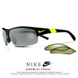 ナイキ サングラス EV0620 007 SHOW-X2 NIKE [ ゴルフ テニス 野球 ウィンタースポーツ サイクリング ランニング にオススメ ] ev0620 show x2 ショ−エックス2 メンズ 男性用 スポーツサングラス ミラーレンズ アウトドア
