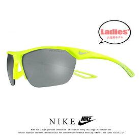 ナイキ レディース サングラス 軽量モデル EV1063 770 trainer s ev1063 [ ランニング サイクリング ウォーキング ゴルフ テニス にオススメ ] Nike TRAINER S