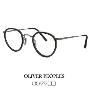 オリバーピープルズ OLIVER PEOPLES メガネ ov1104 5244 46mm mp-2 眼鏡 [ 度付き,ダテ眼鏡,クリアサングラス,老眼鏡 として対応可能 ] メンズ レディース 丸メガネ 丸眼鏡 ラウンド ボストン クラシック