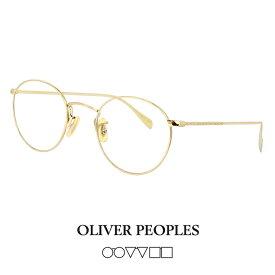 オリバーピープルズ OLIVER PEOPLES メガネ ov1186 5145 COLERIDGE コールリッジ ラウンド ボストン 型 ラウンドメタル 眼鏡 [ 度付き,ダテ眼鏡,クリアサングラス,老眼鏡 として対応可能 ] メンズ レディース ユニセックス フレーム coleridge 丸眼鏡 丸メガネ