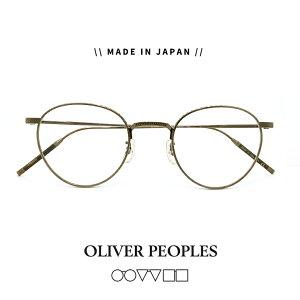 日本製 オリバーピープルズ 匠 OLIVER PEOPLES メガネ TAKUMI ov1274t 5284 メンズ レディース ボストン ラウンド 型 フレーム 眼鏡 [ 度付き,ダテ眼鏡,クリアサングラス,老眼鏡 として対応可能 ] 丸眼鏡