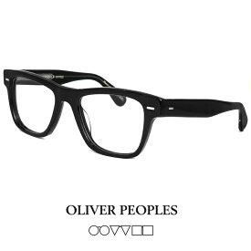 オリバーピープルズ OLIVER PEOPLES メガネ ウェリントン型 ov5393u 1492 眼鏡 [ 度付き,ダテ眼鏡,クリアサングラス,老眼鏡 として対応可能 ] メンズ 黒縁