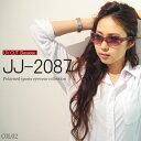 ☆☆☆ サングラス ページボーイ 【 UVカット 紫外線対策 サングラス 】 jj2087 レディース 人気 おすすめ 女性用 PAG…