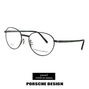 日本製 ポルシェデザイン メガネ p8306-a チタン [ 度付き,ダテ眼鏡,クリアサングラス,老眼鏡 として対応可能 ] PORSCHE DESIGN 眼鏡 porschedesign めがね メンズ ラウンド オーバル 型 黒縁 チタン フレ