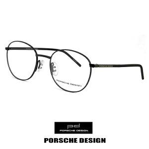 ポルシェデザイン メガネ p8330-a [ 度付き,ダテ眼鏡,クリアサングラス,老眼鏡 として対応可能 ] PORSCHE DESIGN 眼鏡 porschedesign めがね メンズ メタル ラウンド ボストン 型 細身 フレーム 丸メガネ