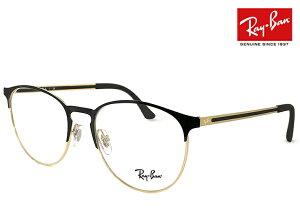 レイバン 眼鏡 メガネ Ray-Ban RB6375 ( 2890 ) 53mm [ 度付き,ダテ眼鏡,クリアサングラス,老眼鏡 として対応可能 ] rayban クラブラウンド ラウンド メタル メンズ レディース RX6375 黒縁