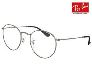 レイバン 眼鏡 メガネ Ray-Ban rx3447v 2620 ラウンド 型 丸メガネ フレーム 50mm Round Metal [ 度付き・伊達メガネ・クリアサングラス・老眼鏡として 対応可能な UVカット レンズ 付き ] めがね メンズ