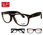 レイバンメガネrx5184f52mm200020125014ウェイファーラーrb5184fNEWWAYFARERRay-Ban眼鏡メンズレディース[度付き,ダテ眼鏡,クリアサングラス,老眼鏡として対応可能UVカットレンズ使用紫外線対策]黒ぶちべっ甲